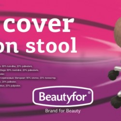 Beautyfor Velor cover for salon stool brown