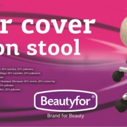 Beautyfor Velor cover for salon stool beige